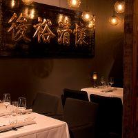 hanting-cuisine2